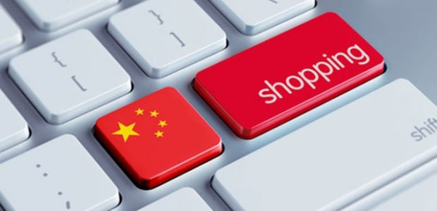 chinese online stores
