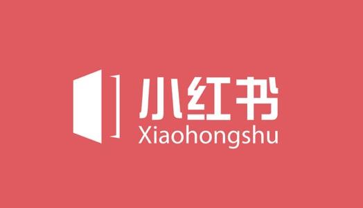 Xiaohongshu logo image