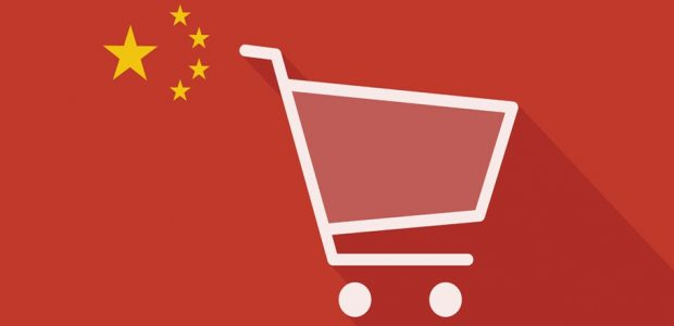 China-cart-ecommerce image